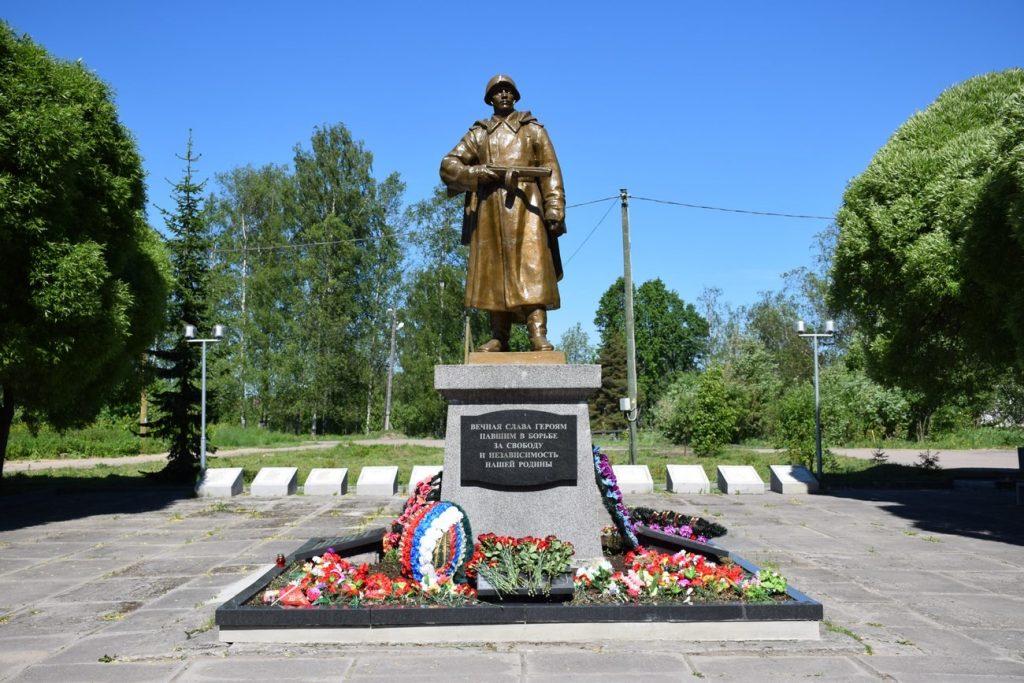 Rusko 11
